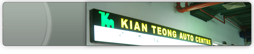 Kian Teong Auto Centre | Profile | Computerised Wheel Alignment | Automotive Workshop in Singapore |  24 Hours Towing Service